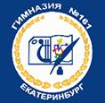 Гимназия №161