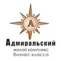 УК ЖК Адмиральский